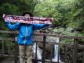 [2013-05-17][屋久島][縄文杉][登山][ヴィッセル神戸]