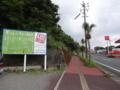 [2013-05-17][屋久島]