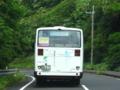 [2013-05-18][バス][屋久島]