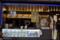 [2013-05-18][鹿児島][天文館][むじゃき][しろくま][かき氷]