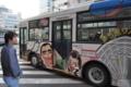 [2013-05-18][鹿児島][天文館][バス]