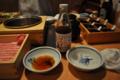 [2013-05-18][鹿児島][晩ご飯][黒豚][しゃぶしゃぶ][寿庵]