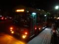 [2013-05-18][夜景][鹿児島][城山展望台][バス]