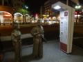 [2013-05-18][夜景][鹿児島][坂本龍馬]