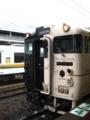 [2013-05-19][鹿児島][鹿児島中央駅][指宿のたまて箱][特急]