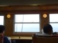 [2013-05-19][鹿児島][指宿のたまて箱][特急]
