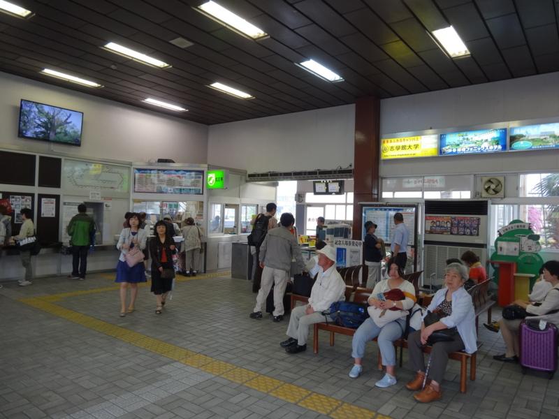 [2013-05-19][鹿児島][指宿駅][指宿温泉]