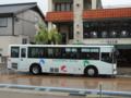 [2013-05-19][バス][鹿児島][砂むし会館][指宿温泉][風呂]