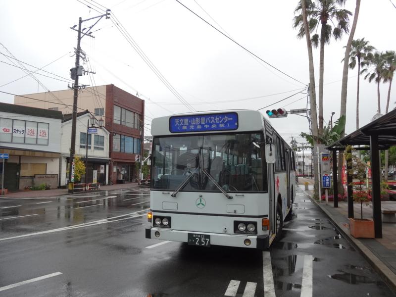 [2013-05-19][鹿児島][砂むし会館][指宿温泉][風呂][バス]