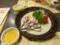 [2013-05-19][鹿児島][指宿駅][指宿温泉][ランチ][青葉][黒豚][温たまらん丼][きびなご]