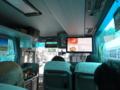 [2013-05-19][鹿児島][バス]