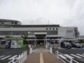 [2013-05-19][神戸][神戸空港]
