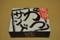 [2013-05-19][屋久島][おみやげ][かつサンド]