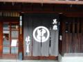 [岡山][2013-07-03][倉敷]