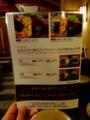 [岡山][2013-07-03][デミカツ丼]