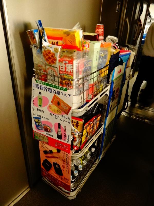 [岡山][2013-07-03][新神戸][新幹線]
