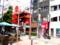 [2013-07-02][元町][ランチ]