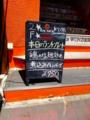 [2013-07-10][元町]