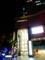 [2013-07-13][居酒屋][foo]