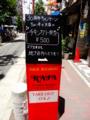 [2013-07-19][カレー]