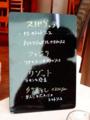 [2013-07-20][パスタ][大阪]