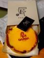 [2013-07-20][チーズタルト][パブロ]