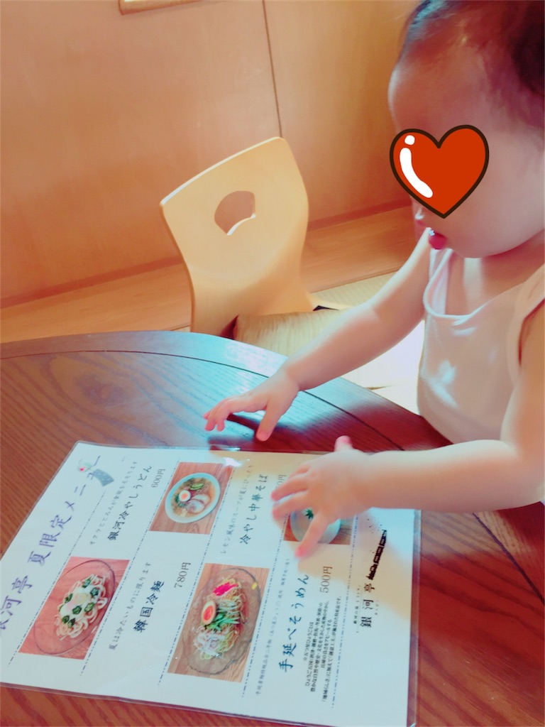 f:id:kobeoyaji:20170815204534j:image