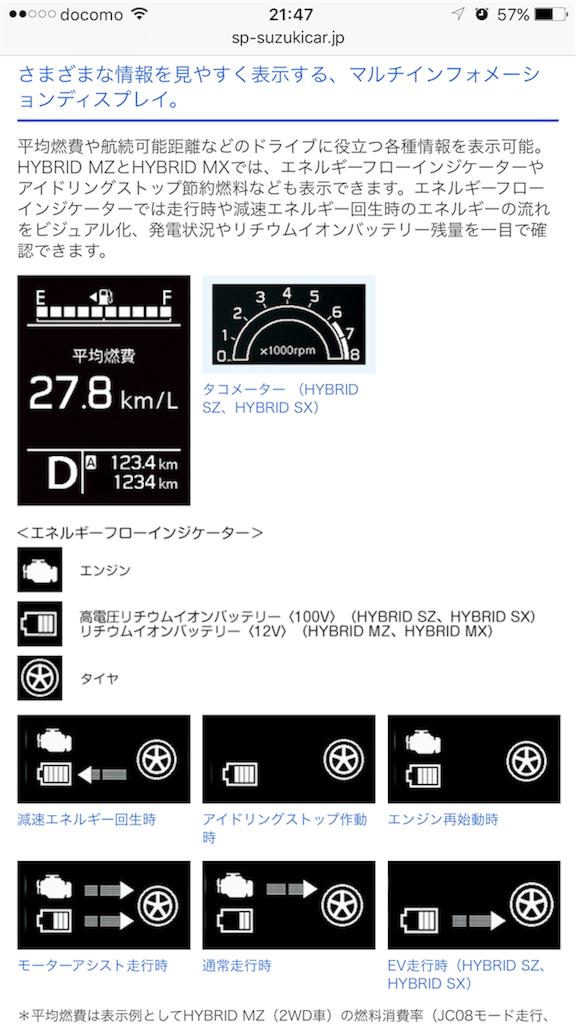 f:id:kobeoyaji:20170820214751p:image