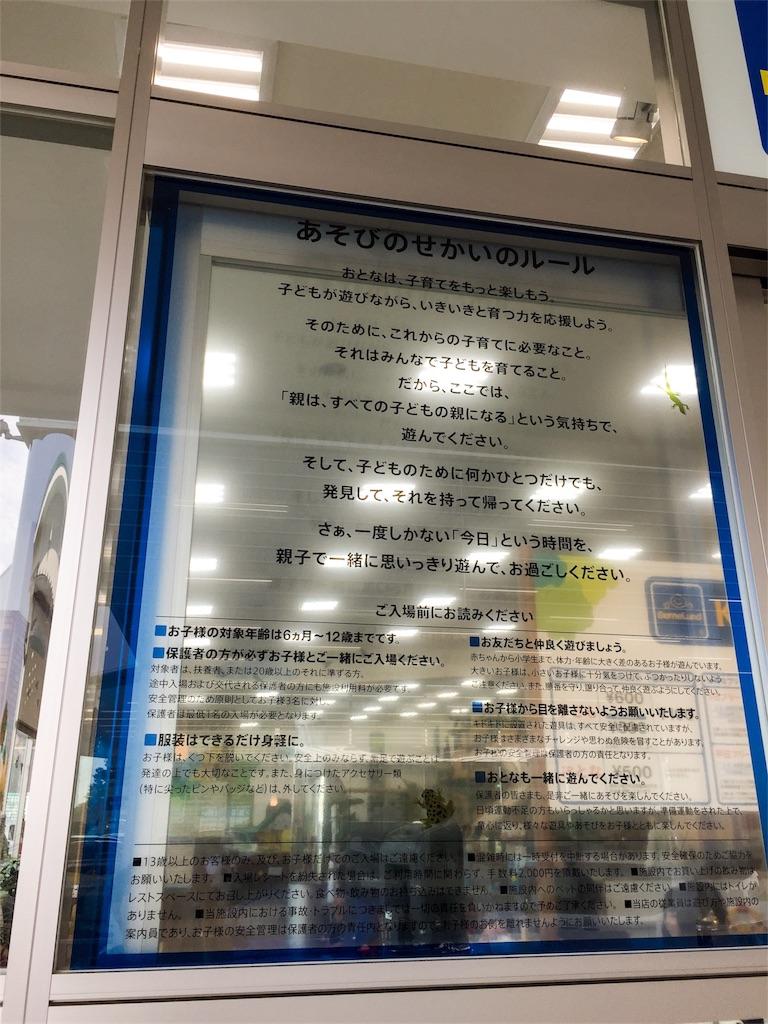 f:id:kobeoyaji:20170821223251j:image