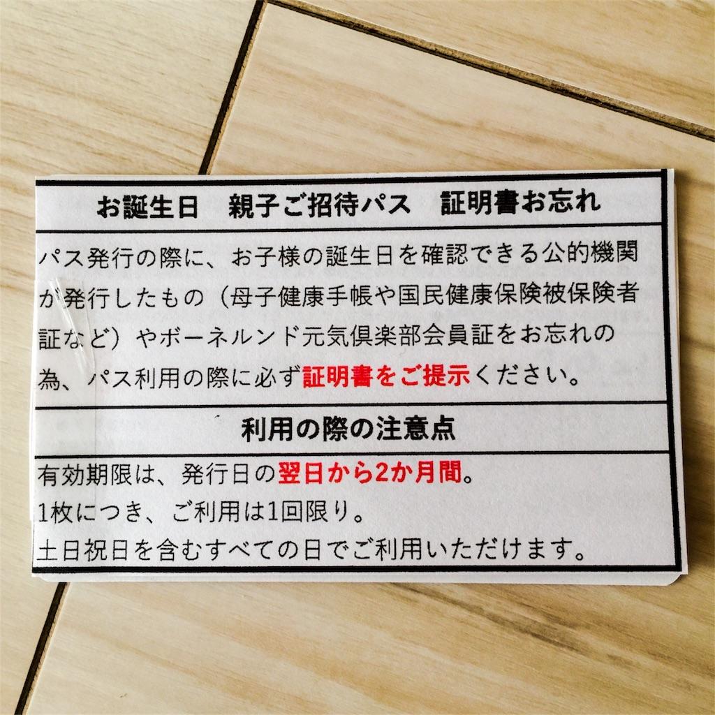 f:id:kobeoyaji:20170821223450j:image