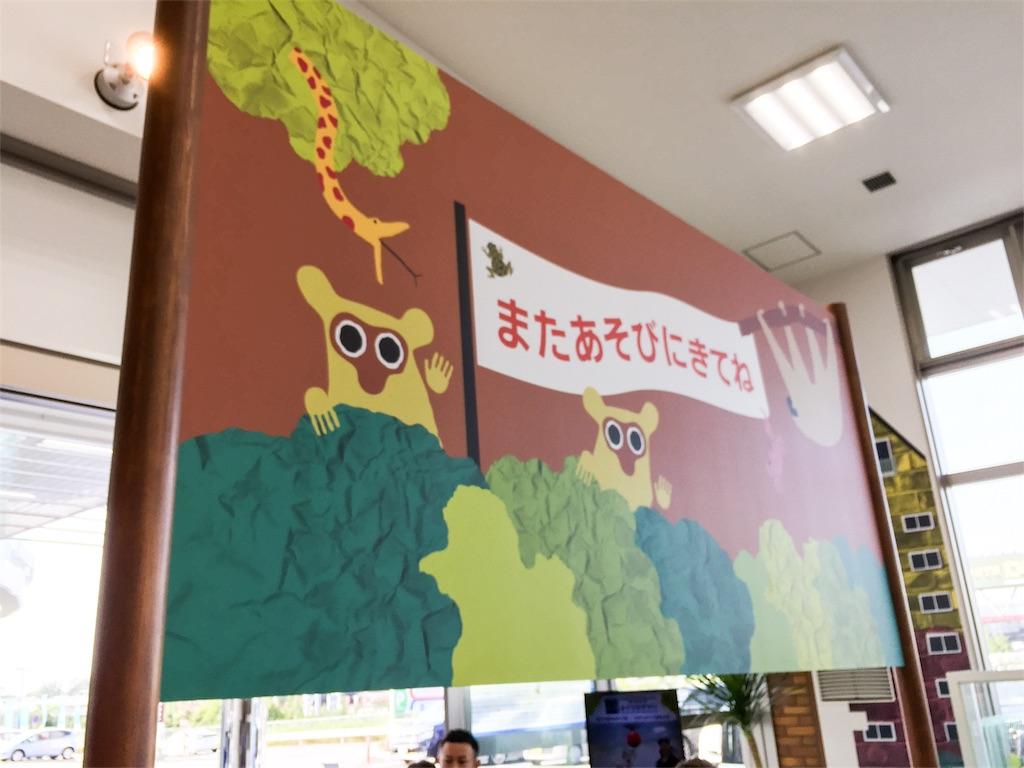 f:id:kobeoyaji:20170821224523j:image