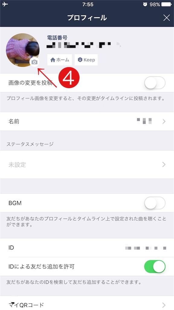 f:id:kobeoyaji:20170823155237j:image