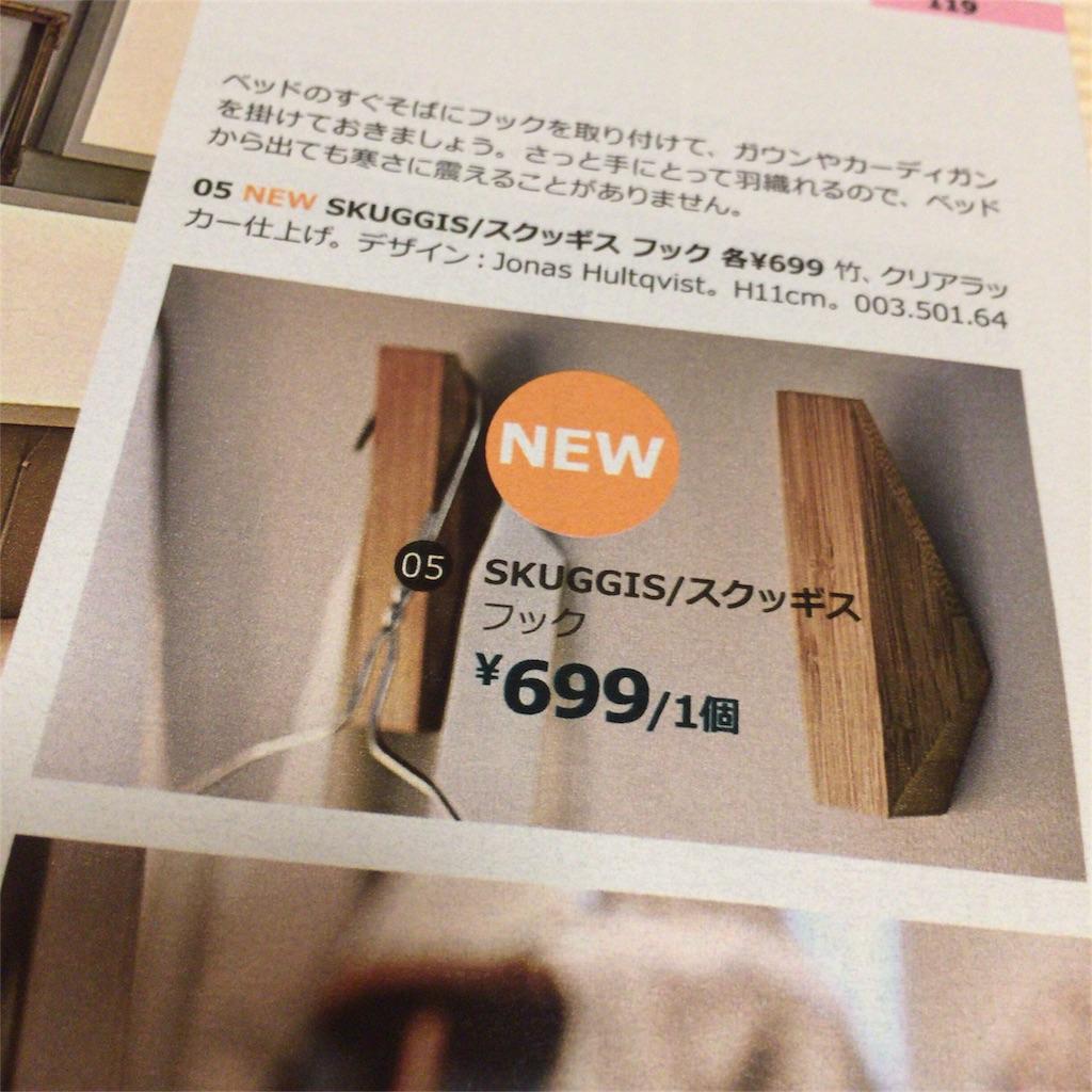 f:id:kobeoyaji:20170825202819j:image