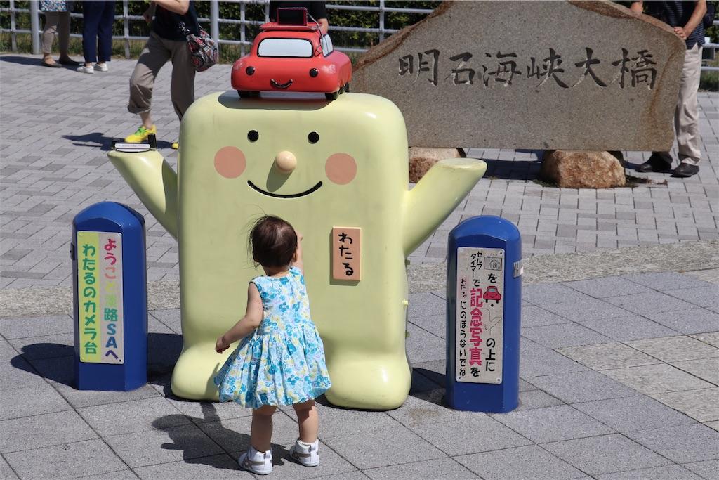 f:id:kobeoyaji:20170903210654j:image