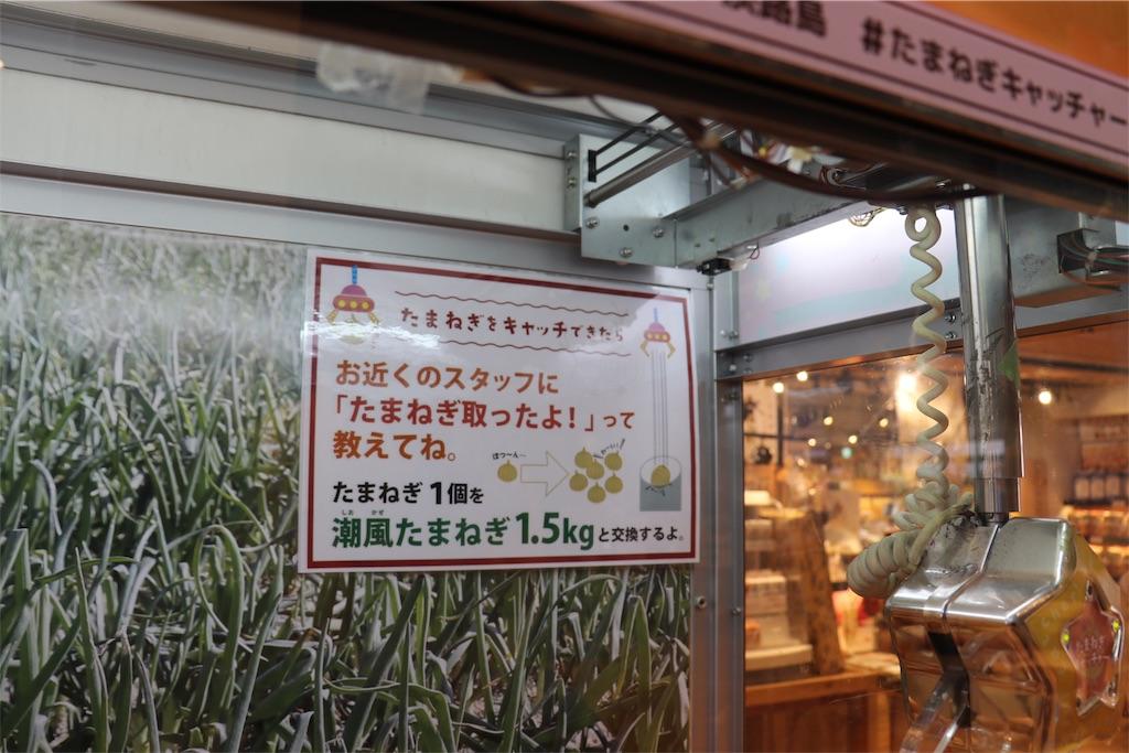 f:id:kobeoyaji:20170904203611j:image