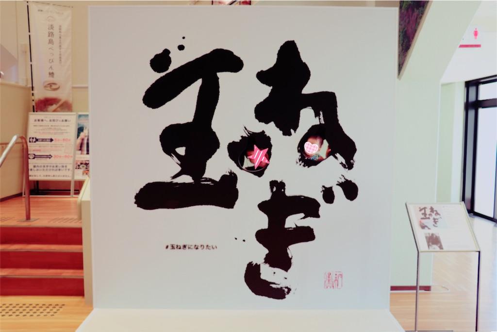 f:id:kobeoyaji:20170904203630j:image