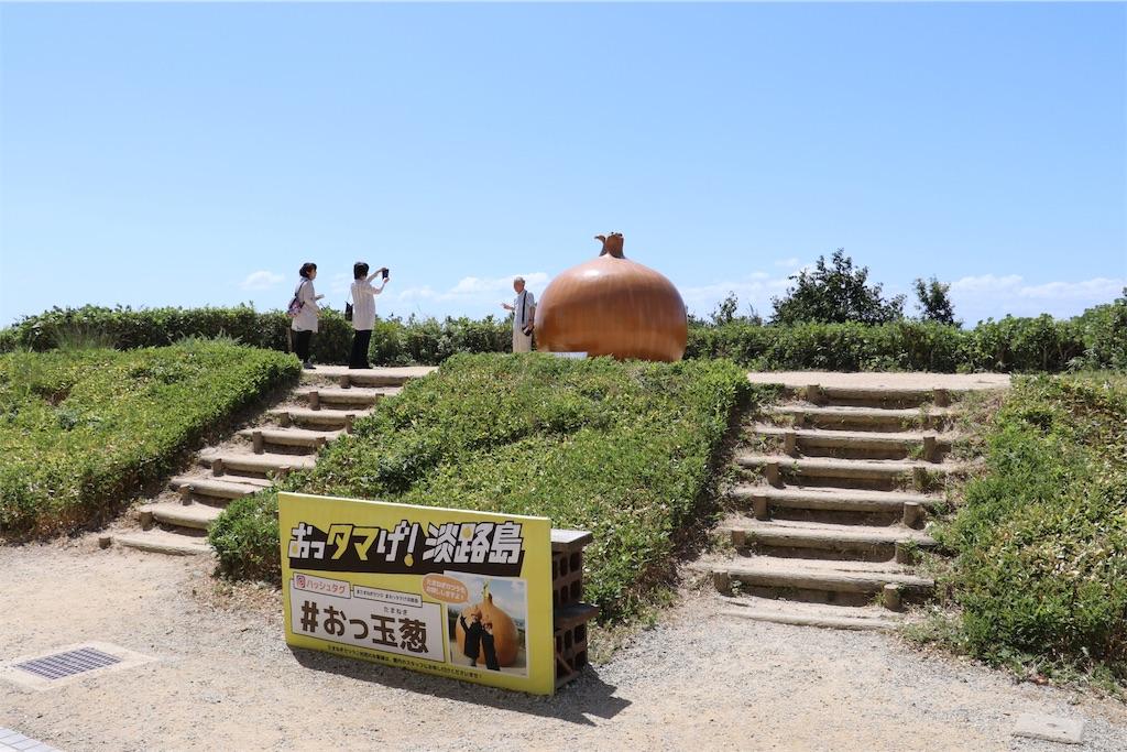 f:id:kobeoyaji:20170904203749j:image