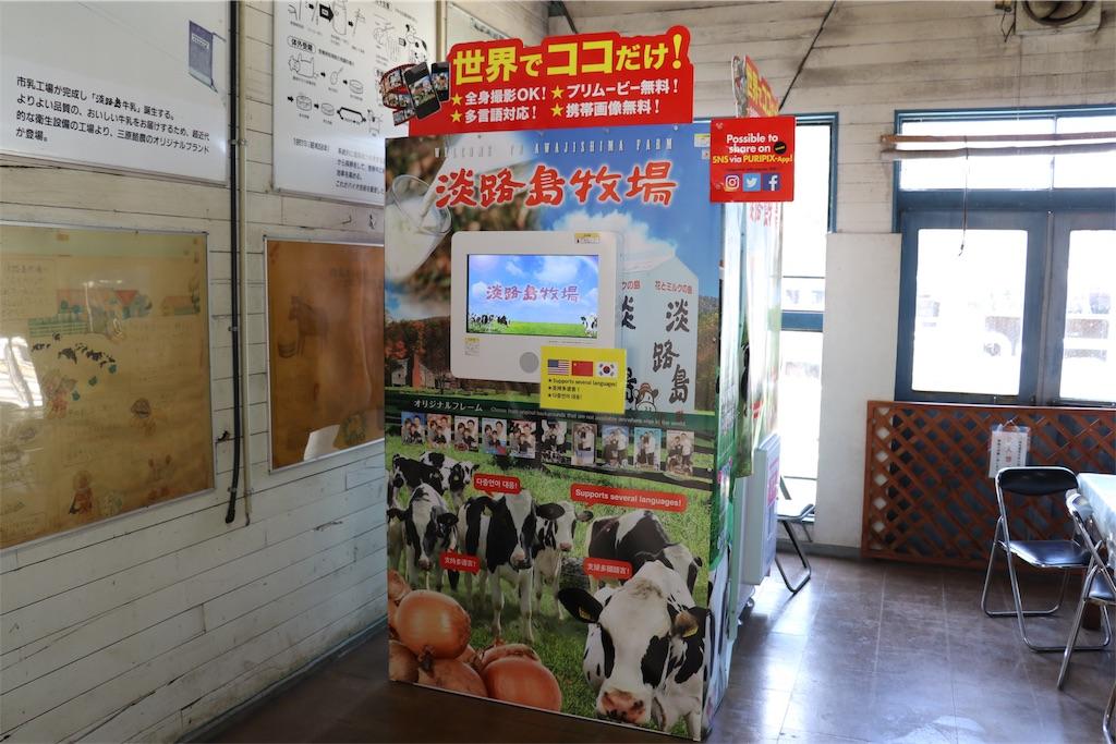 f:id:kobeoyaji:20170904204936j:image