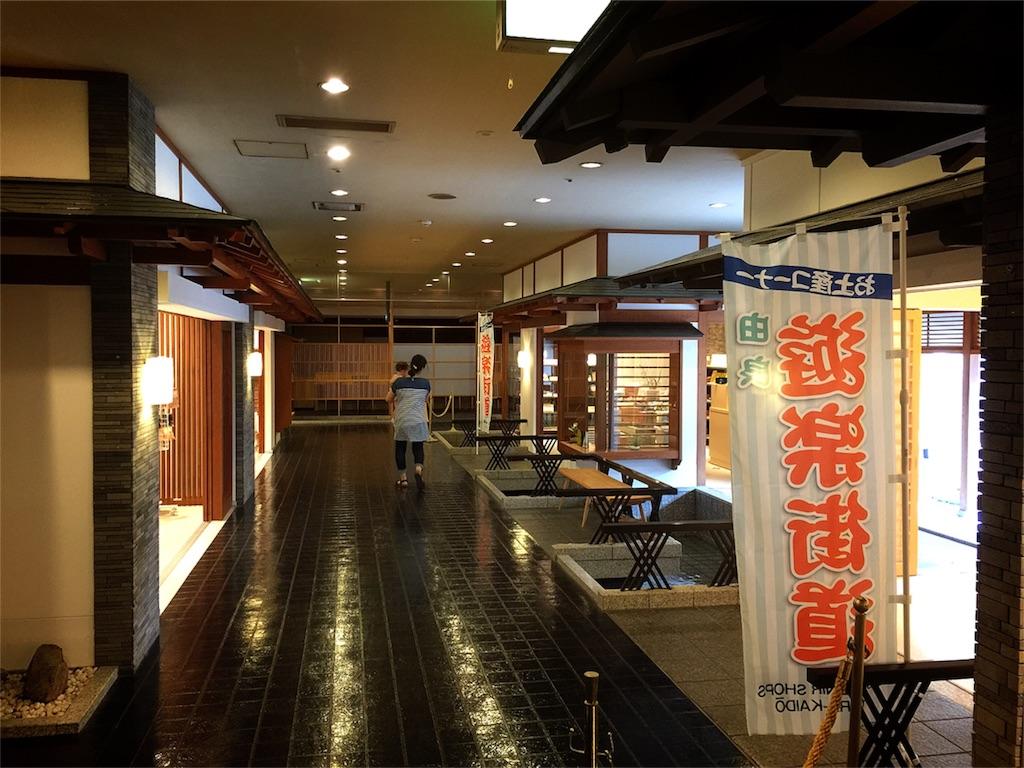 f:id:kobeoyaji:20170904215848j:image