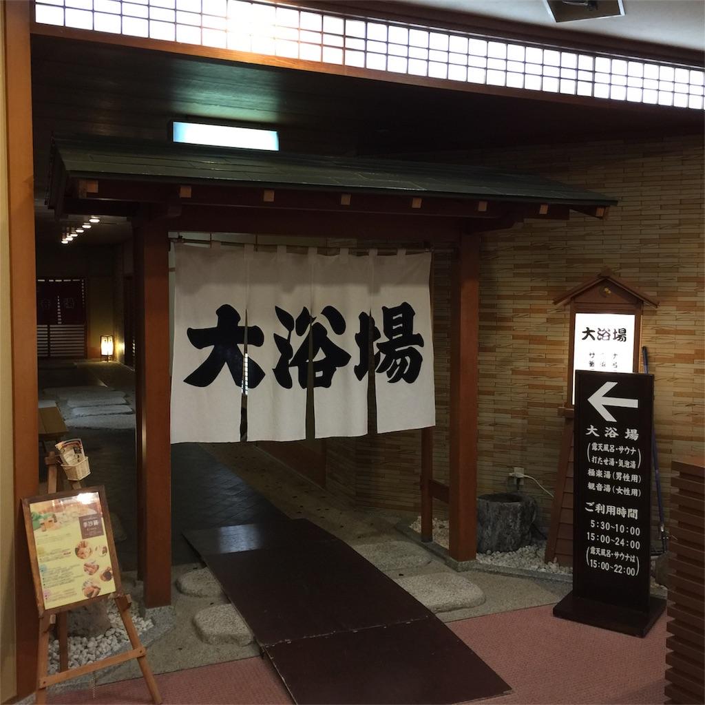 f:id:kobeoyaji:20170904220033j:image