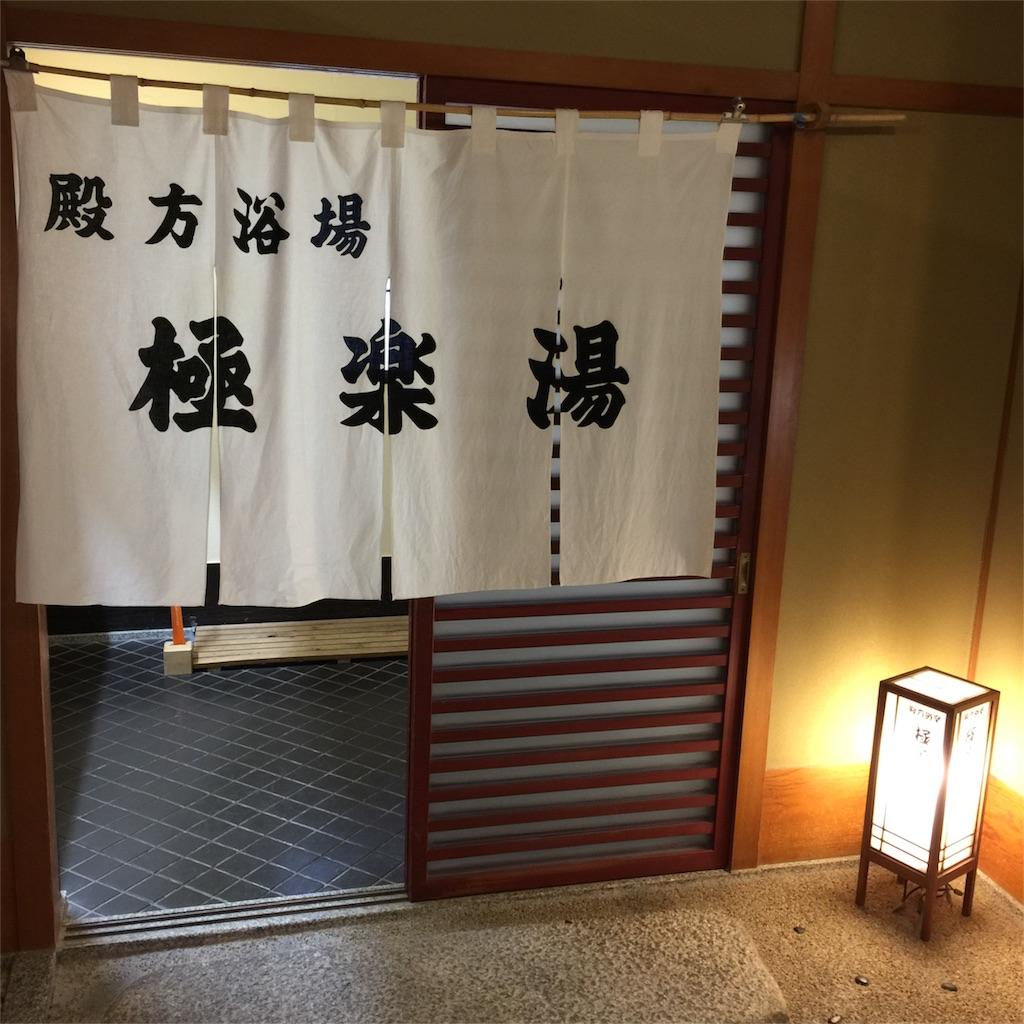 f:id:kobeoyaji:20170904220042j:image