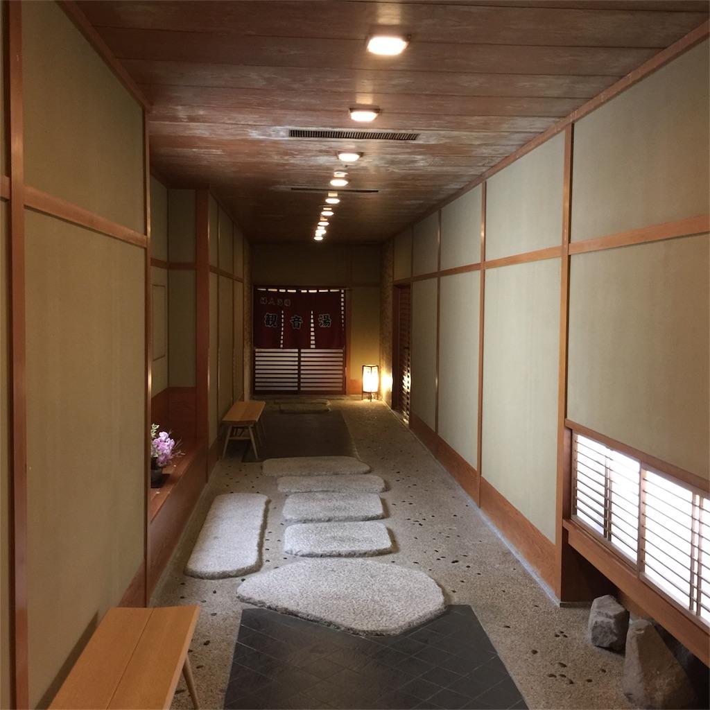 f:id:kobeoyaji:20170904220051j:image