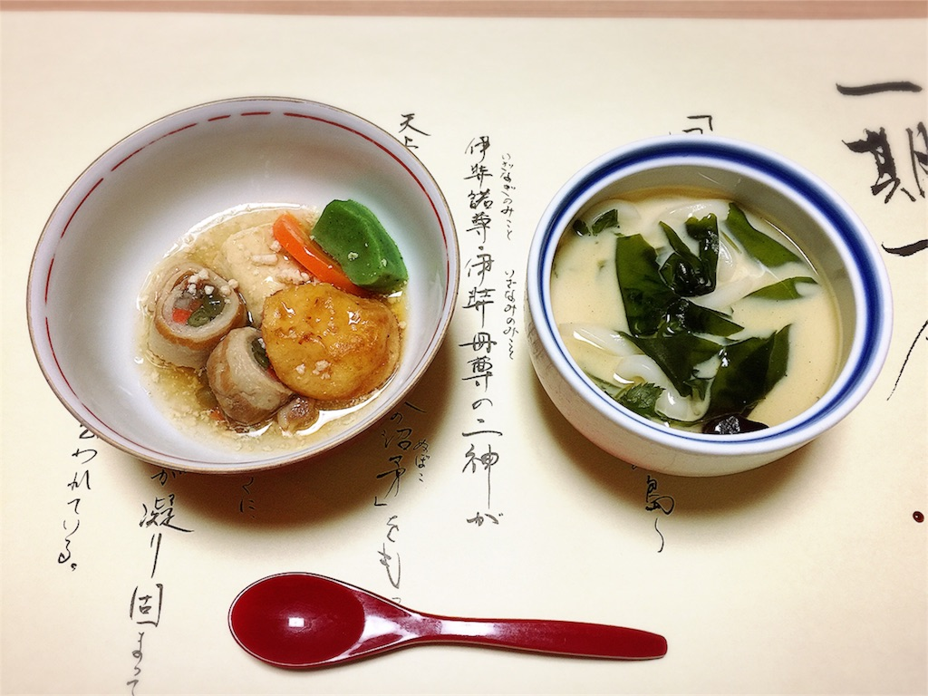 f:id:kobeoyaji:20170904220516j:image