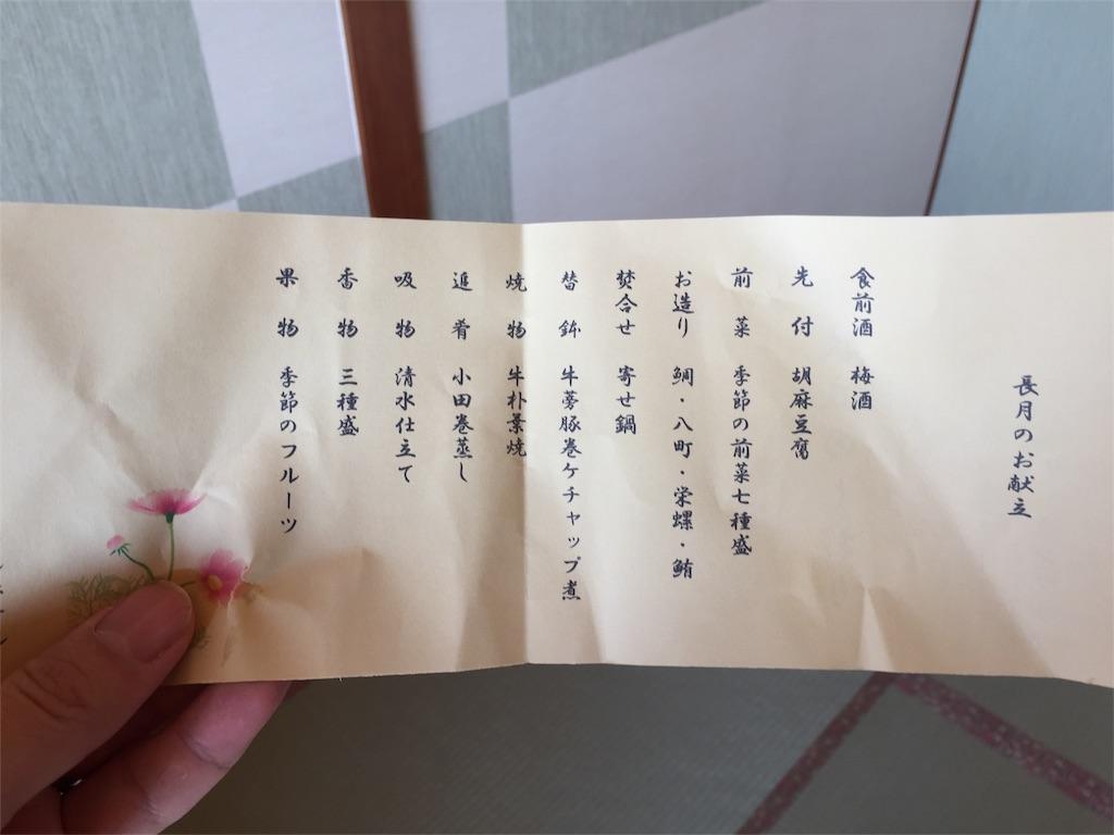 f:id:kobeoyaji:20170904220748j:image