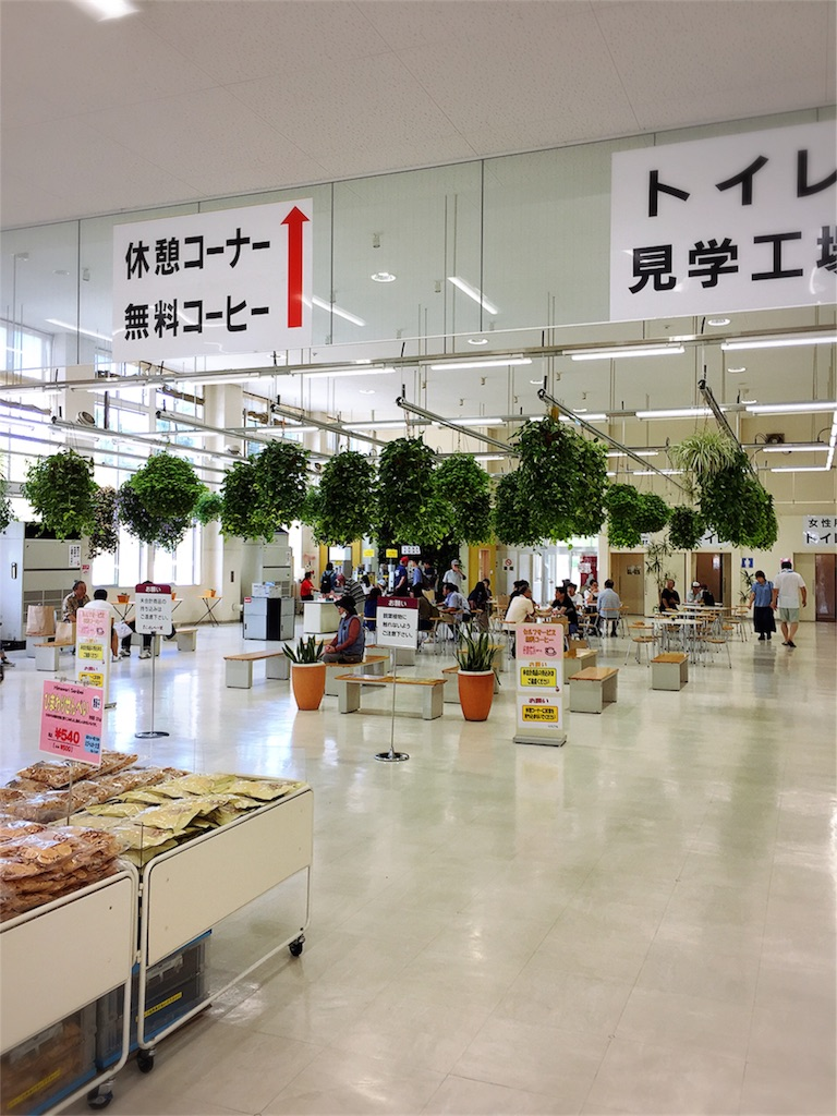 f:id:kobeoyaji:20170905195253j:image