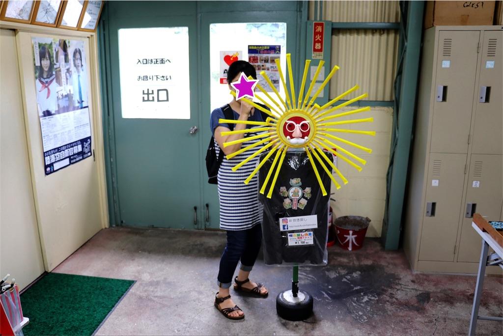 f:id:kobeoyaji:20170905201752j:image