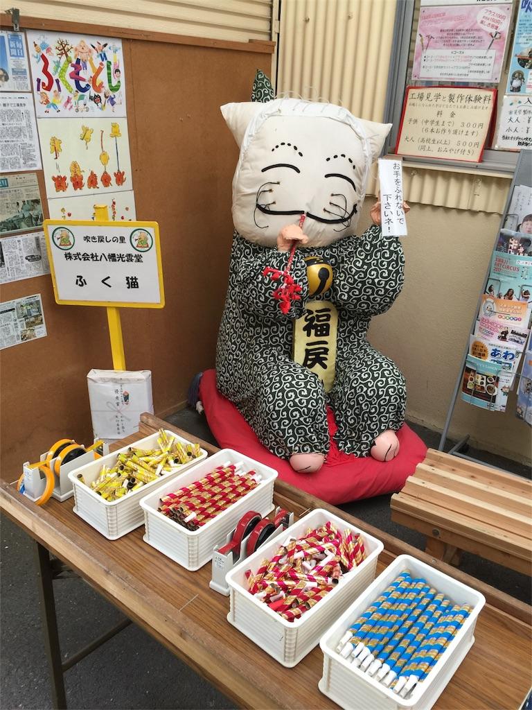 f:id:kobeoyaji:20170905201953j:image