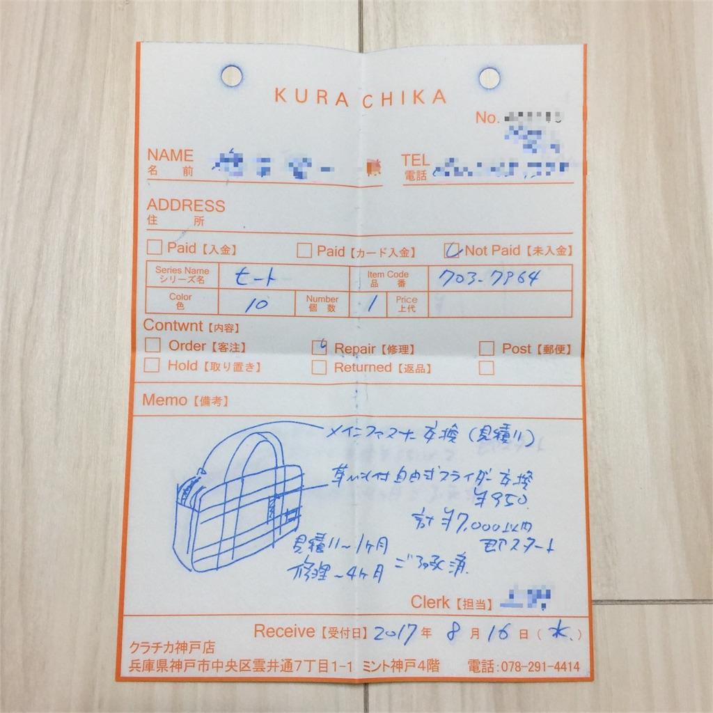 f:id:kobeoyaji:20170912075856j:image