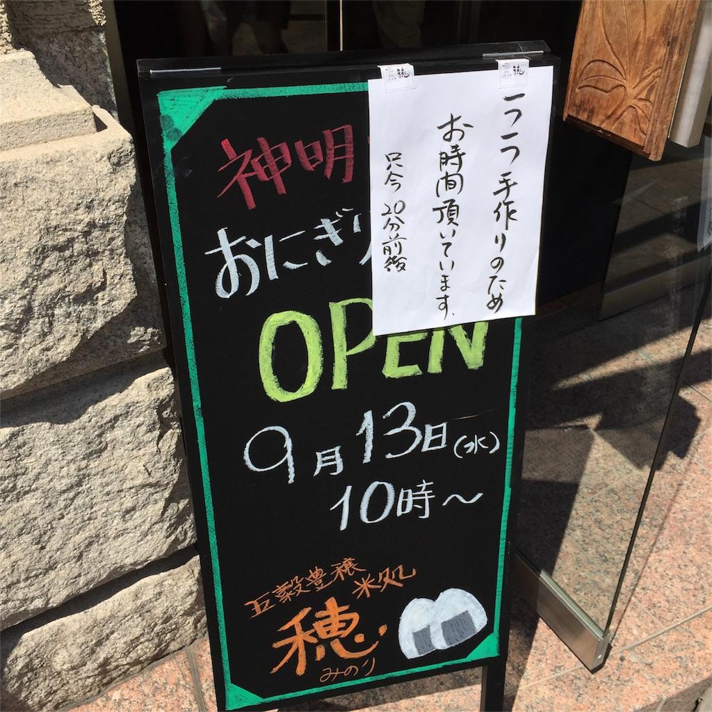 f:id:kobeoyaji:20170914074715j:image