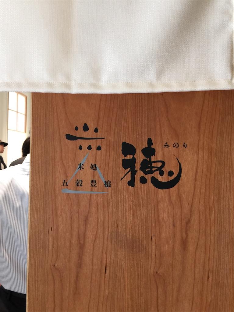 f:id:kobeoyaji:20170914074735j:image